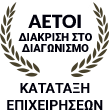 Biofire ‖ Ethanol fireplaces ‖ Τζάκια βιοαιθανόλης